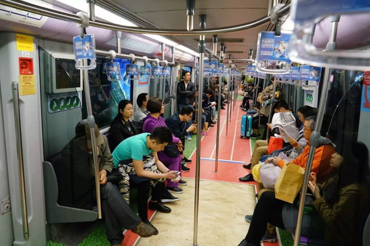 Shanghai Subway ()
