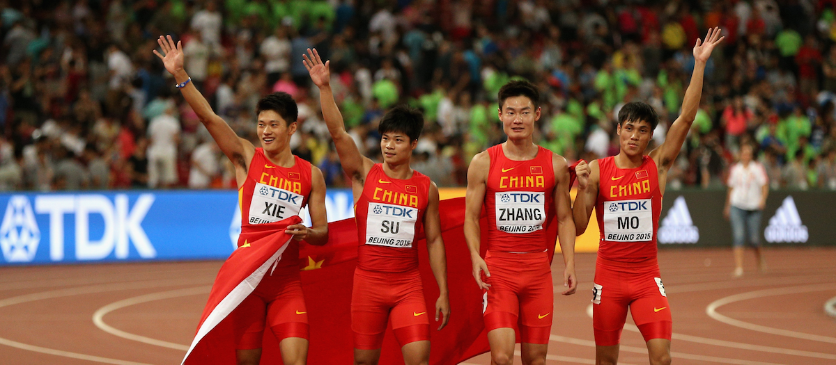 The Chinese 4x100m celebrate at the 2015 World Championships (Getty Images)