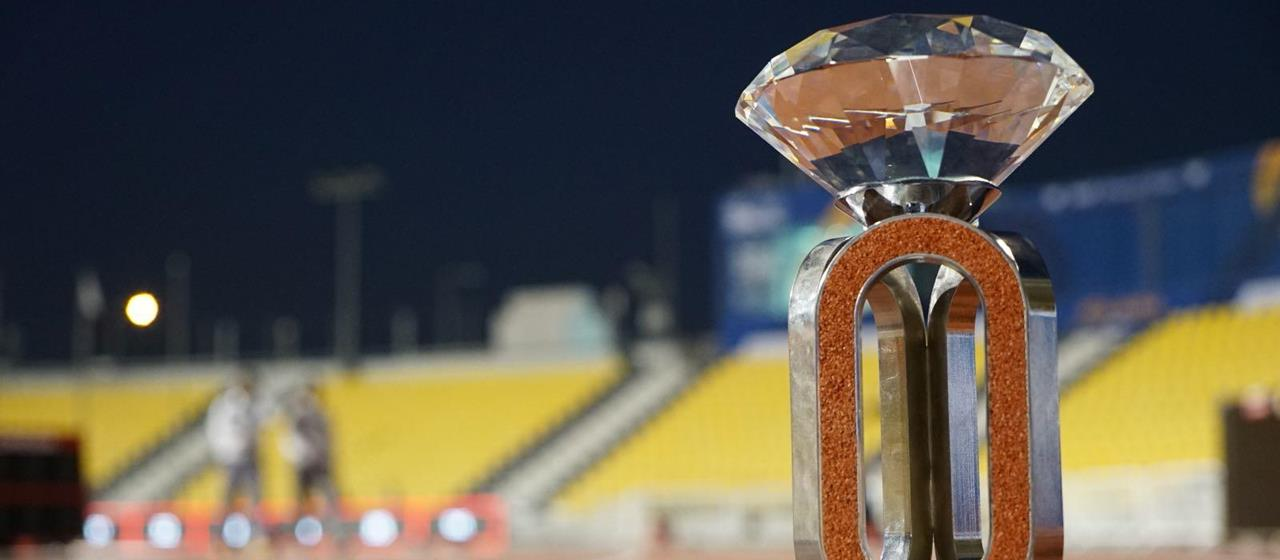 IAAF Diamond League Trophy in Doha (IAAF Diamond League)